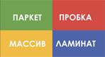 Петербургский дом паркета