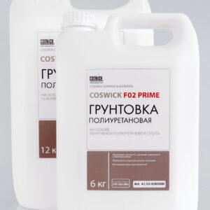 Грунтовка полиуретановая